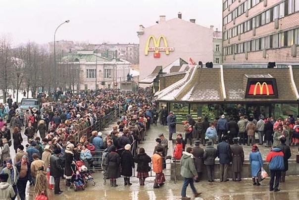 Макдональдс на Пушкинской... Стояли в очереди