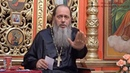 Как понять что нет воли Божией на получение просимого прот Владимир Головин г Болгар