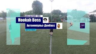 Hookah Boss Луганск - Автоимпульс-Донбасс Луганск | Кубок ЛФЛ 8х8 - 2020