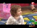 Как приучить ребенка к горшку Все буде добре Выпуск 173 29 04 2013 Все будет хорошо