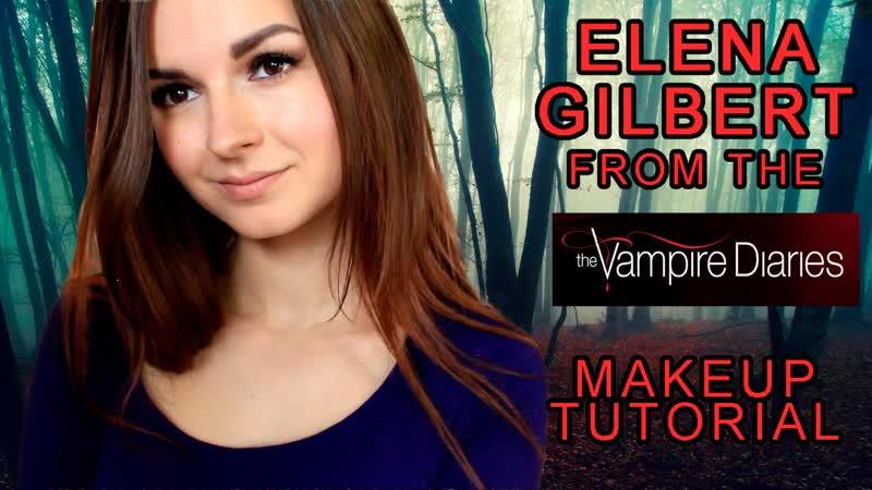 [Алёна Венум] Макияж Елены Гилберт (Нины Добрев) из сериала Дневники вампира