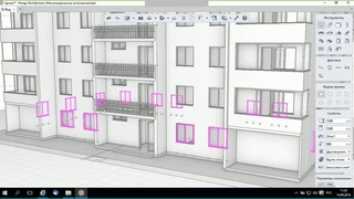 Вебинар. Новые возможности Renga Architecture
