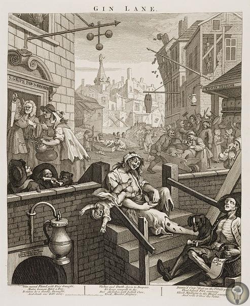 Эпидемия джина: как Лондон чуть не погубило дешевое бухло. В XVIII веке бухло чуть не погубило Лондон и всю Англию. Дешевый, почти бесплатный джин лился рекой, затопив городское дно. Люди бегали