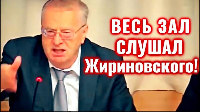 Жириновский в ГД Важная Речь о Профилактике Асоциального Поведения Детей 16 10 2019