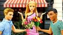 Двойное свидание Барби Кен или Стивен Видео для детей - Куклы Барби