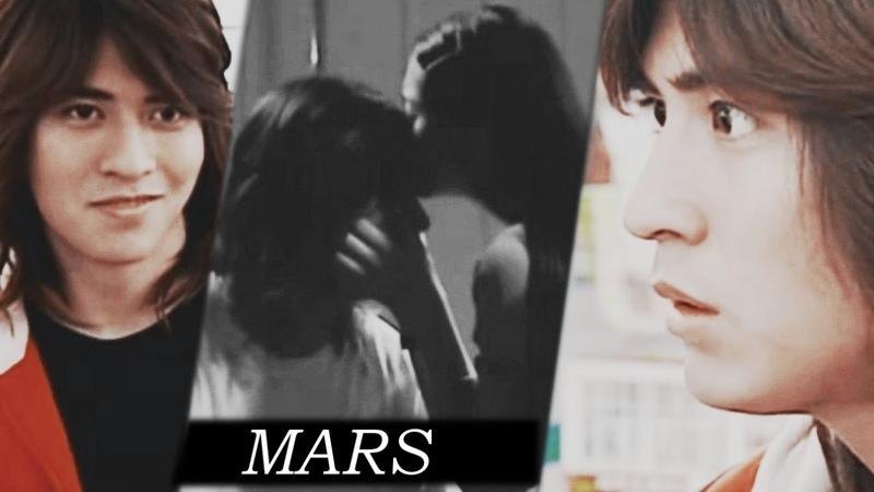 Mars Ling For LaNa