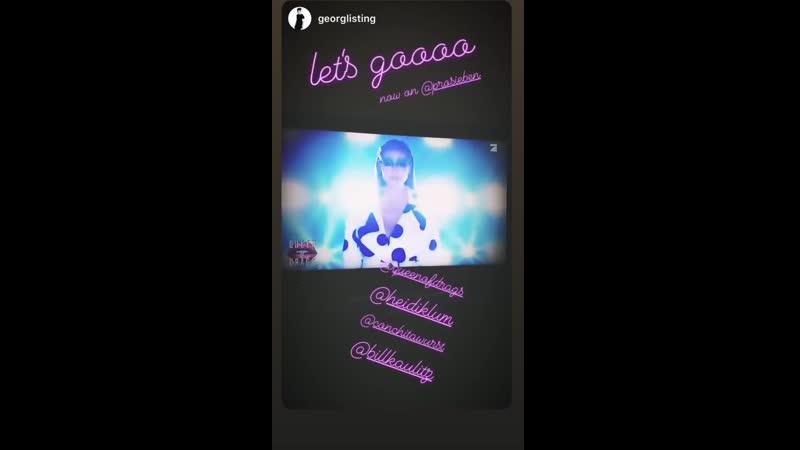 15 11 2019 Bill's Instagram Stories