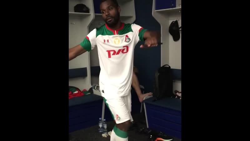 СуперТанцы Брайана после взятия Суперкубка ЛОКО 6 07 2019