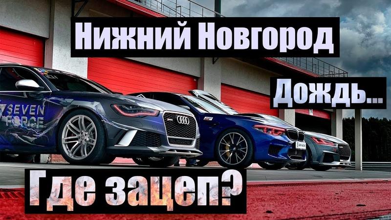 Сломали все привода! Неистово быстрая Audi TTRS!