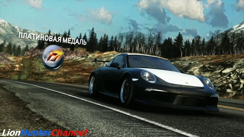 Need for Speed™ The Run Limited Edition Серии состязаний Ад на колёсах