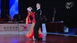 Tango - Konovaltsev - Konovaltseva, RUS | 2013 GS Final STD F T
