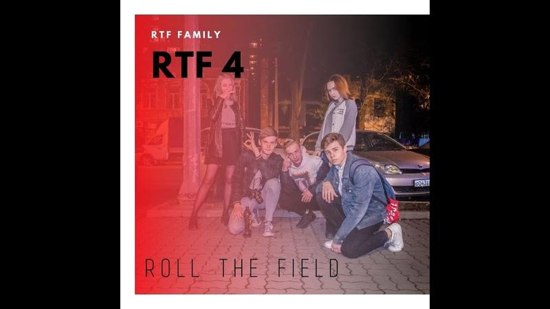 Roll The Field ||RTF 4|| Новая команда? || БЕРЕМЕННА В 16?? ||