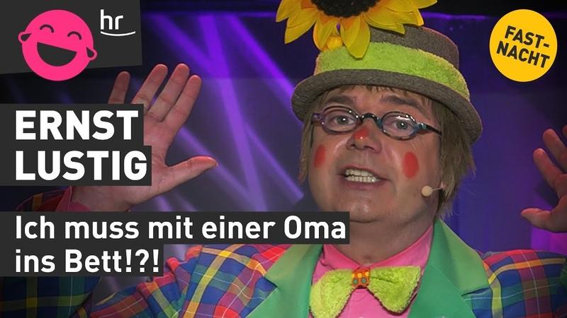 Ernst Lustig als Opa wider Willen I Jürgen Wiesmann bei Flörsheim feiert Fassenacht 2020