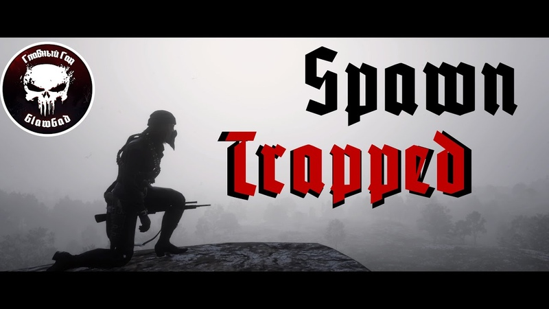Death Squad [KYW] vs AGA Ep.2 Spawn Trapped Red Dead Online