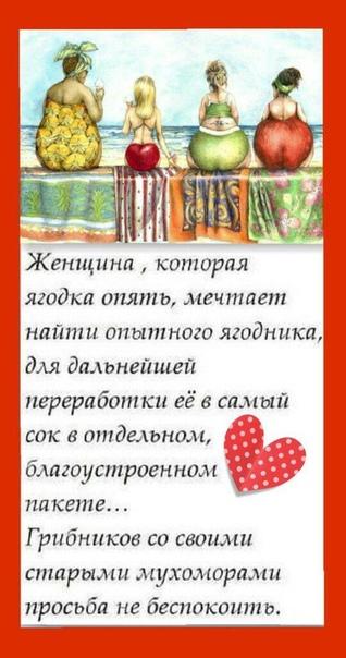 Мама ягодка опять поздравления