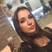 Алина Манькова