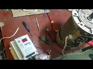 КИПлаб подготовка частотного преобразователя Lenze к отправке покупателю