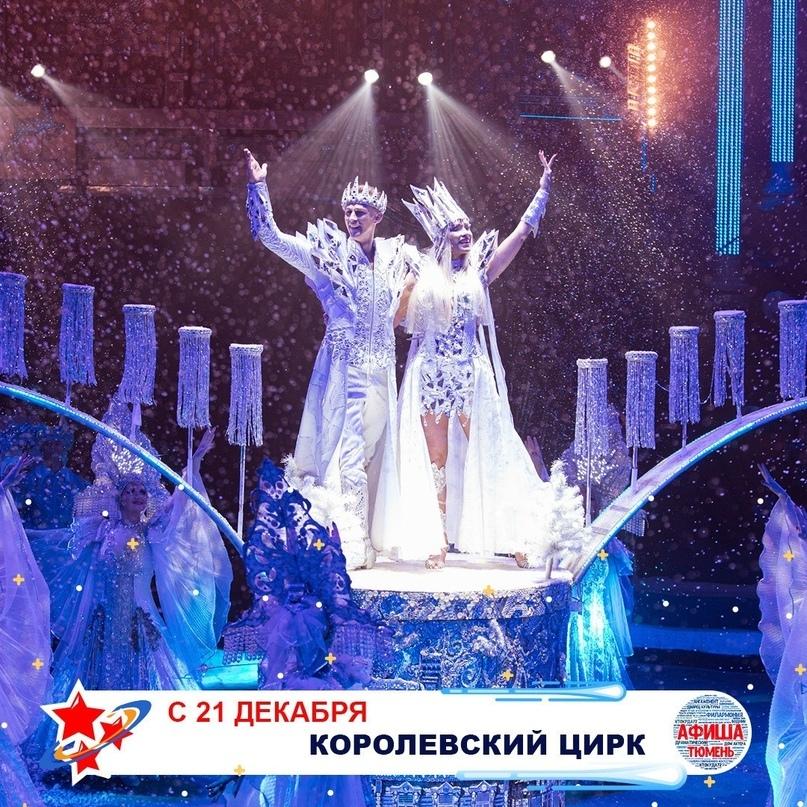 Топ мероприятий на 20 — 22 декабря, изображение №34