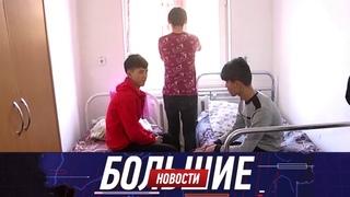 Житья нет! Почему казахстанские студенты живут в ужасных условиях