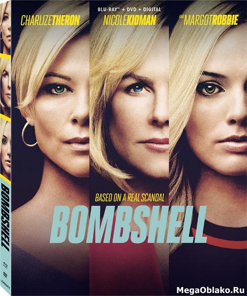Скандал / Bombshell (2019/BDRip/HDRip)