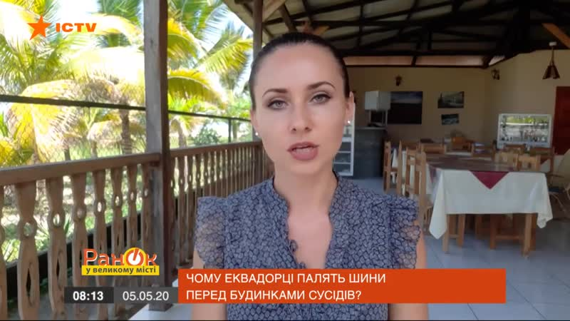 Коронавирус в Эквадоре украинка рассказала как страна выживает на карантине