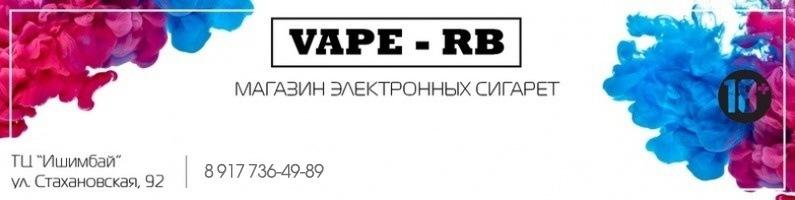 Где купить сигареты ишимбай кальяны уголь табак оптом
