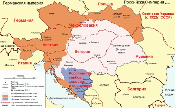 17 октября 1918 года Венгрия провозгласила независимость от Австрии.
