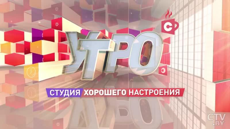 Чем удивят на фестивале II Европейских игр Ольга Коробчиц