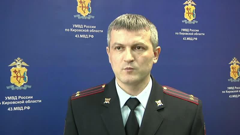 Kommentariy Alekseya Levanova na sayt