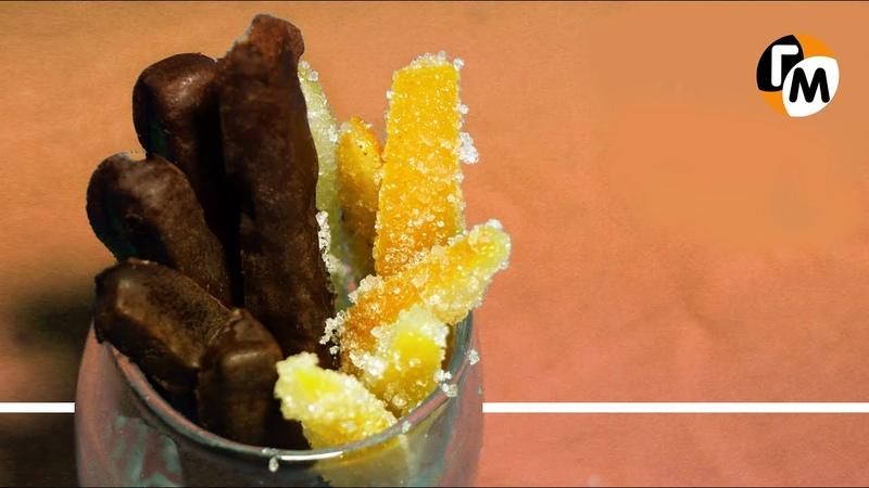 Цукаты из апельсиновых корок рецепт Апельсиновый мармелад для куличей пасок ГМ №80