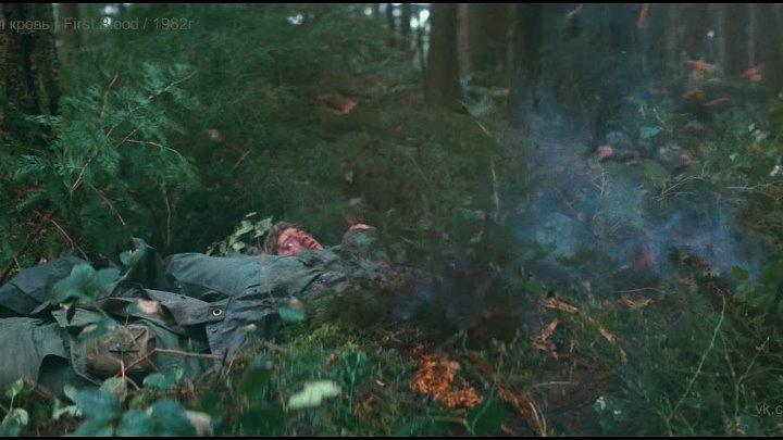 Рэмбо Первая кровь First Blood 1982г