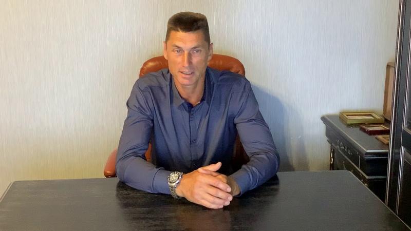 Деньги Захарченко