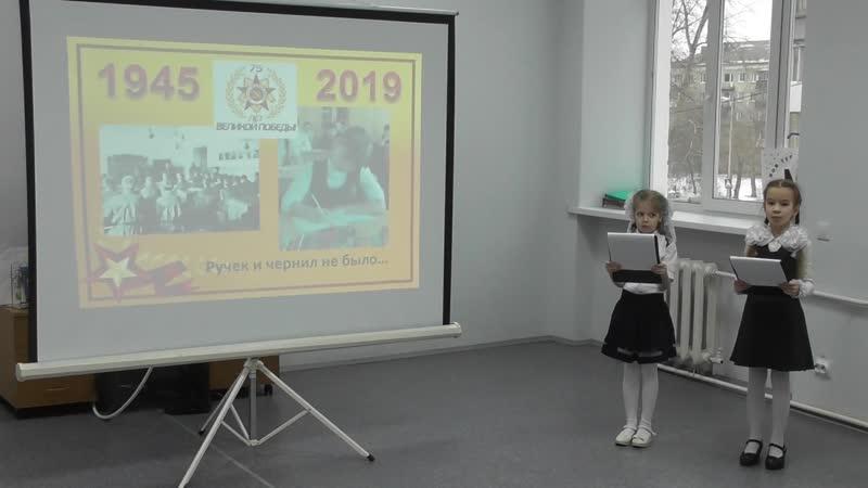 Белишева Елизавета,Ахметова Валерия Школа №7 из прошлого в настоящее районный конкурс исследовательских проектов