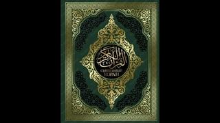 Читаем Коран,на русском (сура 4) Тафсир-перевод богослова