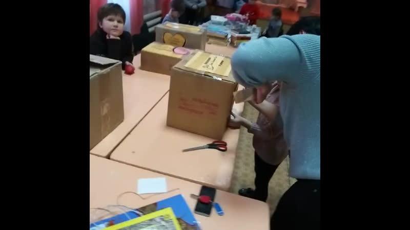 День дарения книг 1