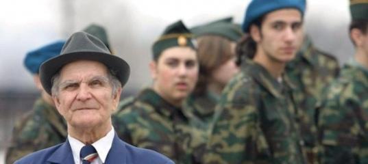 земля военным пенсионерам бесплатно