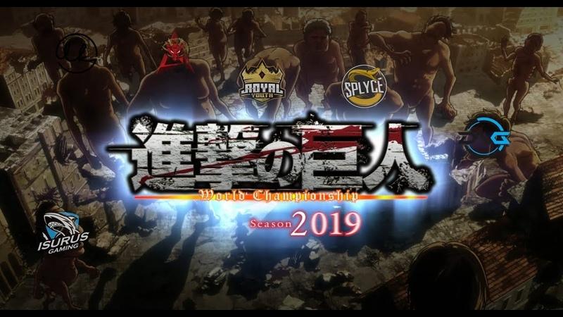 Attack on Worlds - Abertura League of Legends World Championship 2019