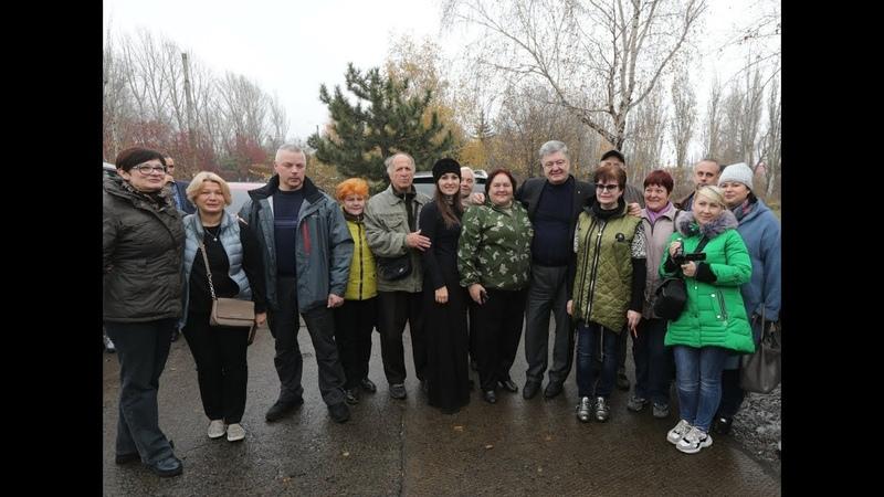 Петро Порошенко в Торецьку зустрівся з місцевими активістами