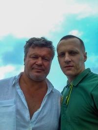 Жека Аверьянов