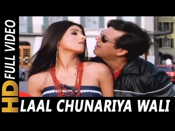 Laal Chunariya Wali Pe Dil Aaya Re | Alka Yagnik, Sonu Nigam | Jodi No. 1 Songs | Govinda