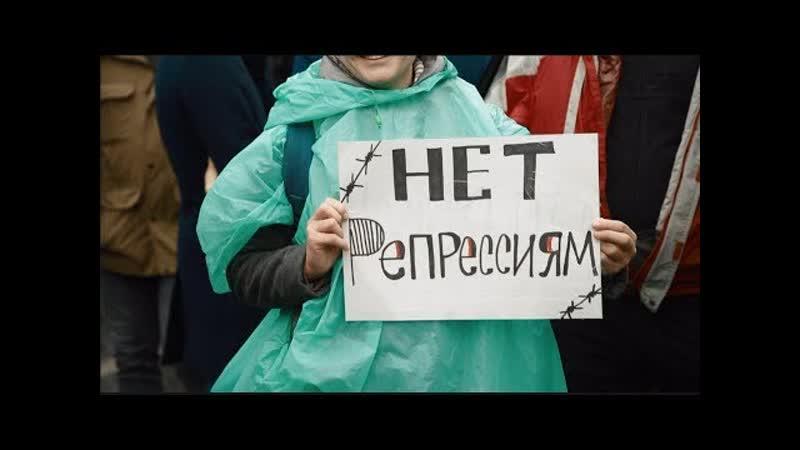 Лидеры и активисты партии «Яблоко» приняли участие в митинге на проспекте Сахарова