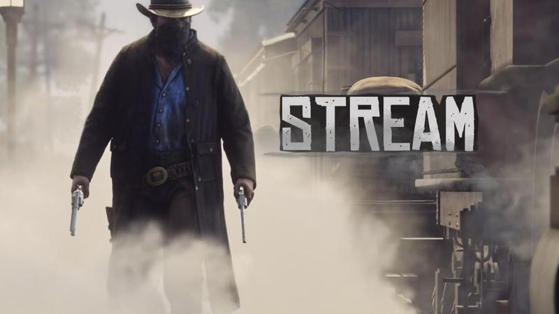 Выход Red Dead Redemption 2! Осматриваю и играю в RDR2 :)