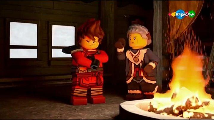 Мультфильм Лего ниндзяго - 11 cезон 17 серия HD