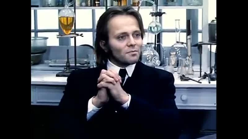 Chelovek nevidimka 1984 DVDRip avi