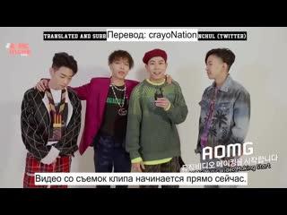 |AOMG x H1GHR Gang| Making клипа Upside Down с Loko, Gray, Simon Dominic, Jay Park (рус.суб)