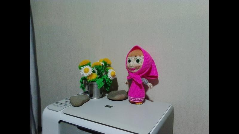 Маша из Маша и медведь ч 2 Masha from Masha and the Bear р 2 Amigurumi Crochet