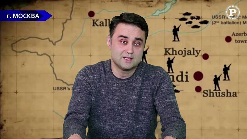 На канале PATRIOT TV передача посвящена Ходжалинской трагедии