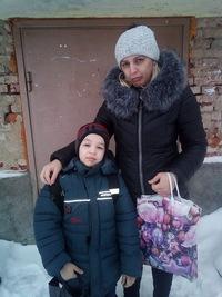 Рочева Наталья