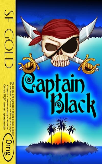 ароматизатор табачный капитан блек
