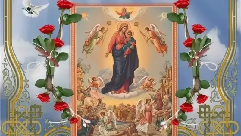 6 ноября Празднование иконы Божией Матери Всех скорбящих Радость Красивые музыкаль ные открытки